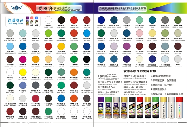 Paint And Coating Black Color Aerosol Acrylic Spray Paint  400ml 300ml