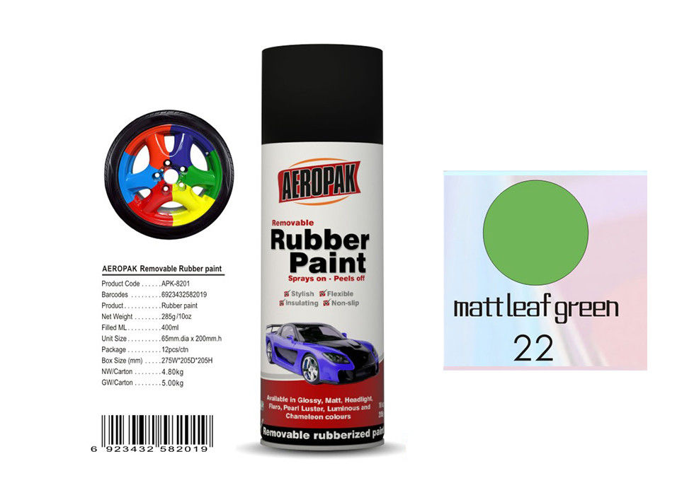 Leaf Green Color Removable Rubber Spray Paint For Plastic Against Moisture