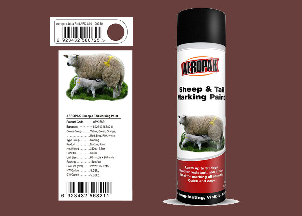AEROPAK Athletic Marking Paint Jetta Red Color For Sign OEM Available